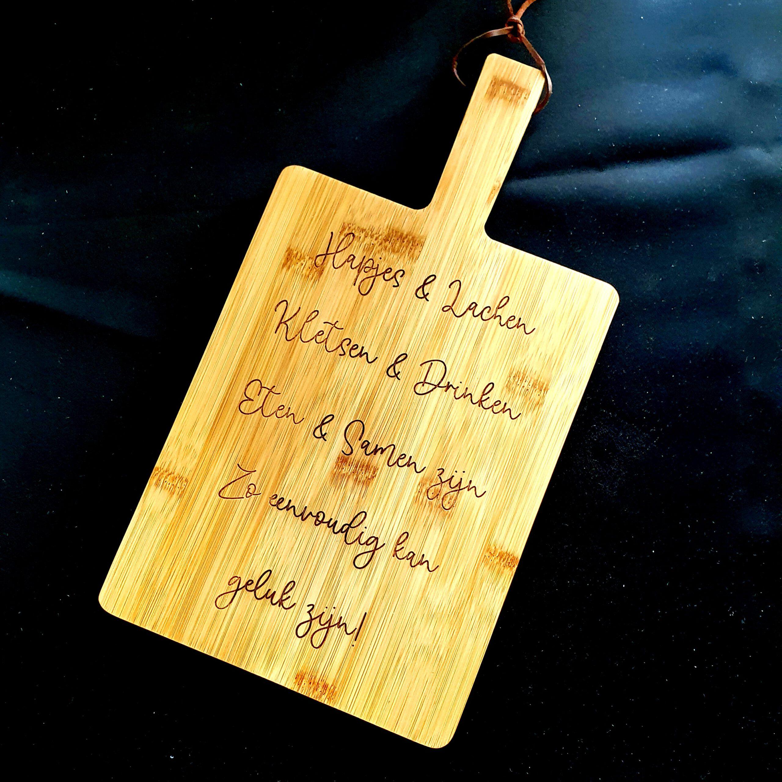 bamboe-snijplank-persoonlijke-tekst-graveren